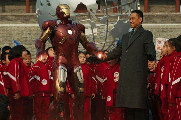 China Iron Man Second Version Of Iron Man 3 Created By Marvel Studios, DMG