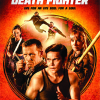 Death Fighter Movie Poster