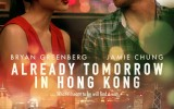 Interview Emily Ting Talks Already Tomorrow In Hong Kong (Exclusive)