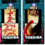JapanCountdown 150x150 Toshiba Celebrates New Years Eve with Toshiba Vision Screen
