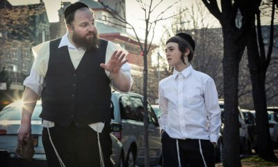 Menashe Movie Photo