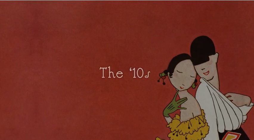 Vanity Fair Decades Series The '10s