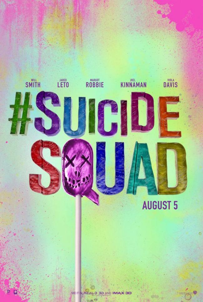 suicide squad gets a brand new movie poster. Black Bedroom Furniture Sets. Home Design Ideas