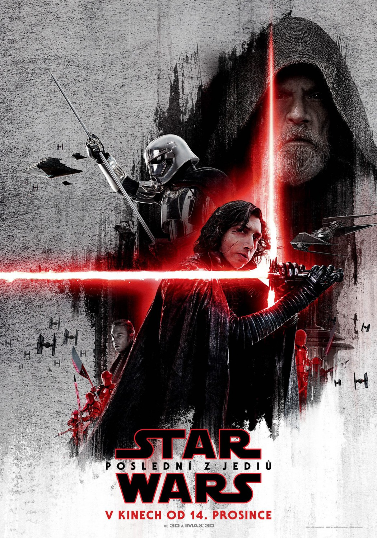star wars last jedi international poster