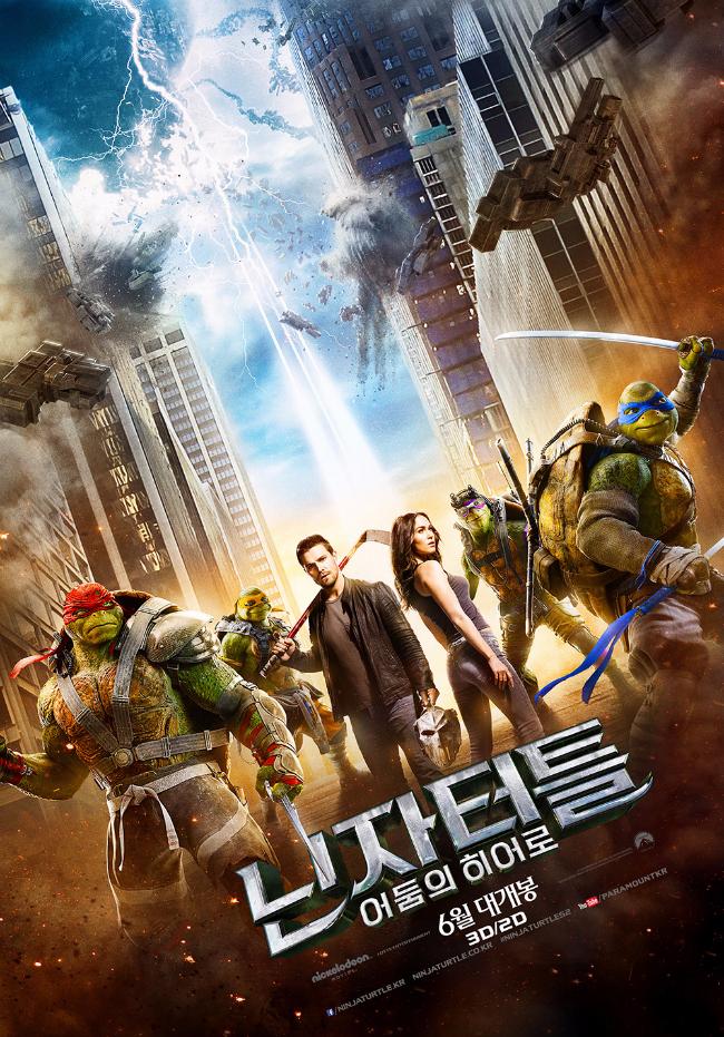 Shredder full movie online
