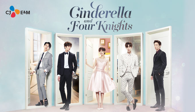 Cinderella and Four Knights Exclusive Clip Reveals Park So Dam's Secrets