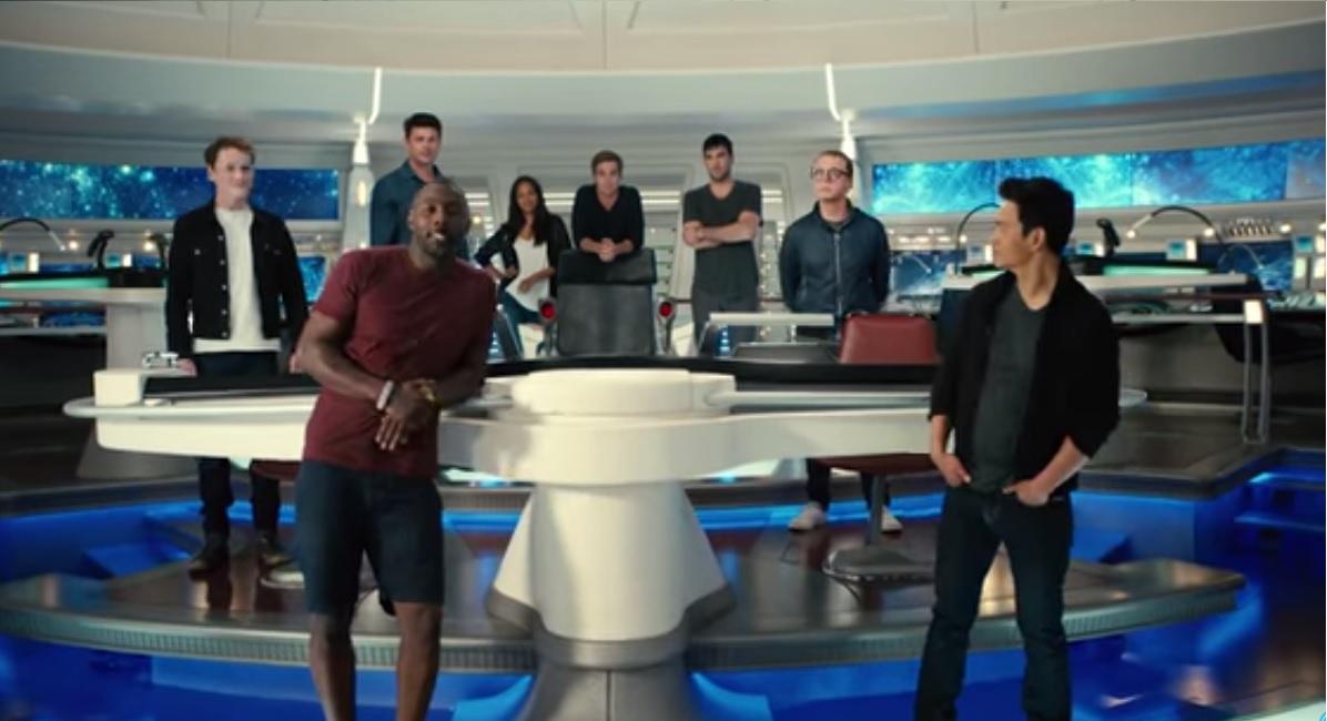 Star Trek: To Boldly Go Omaze campaign